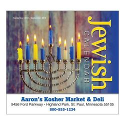 Wall Calendar - Monthly - Jewish